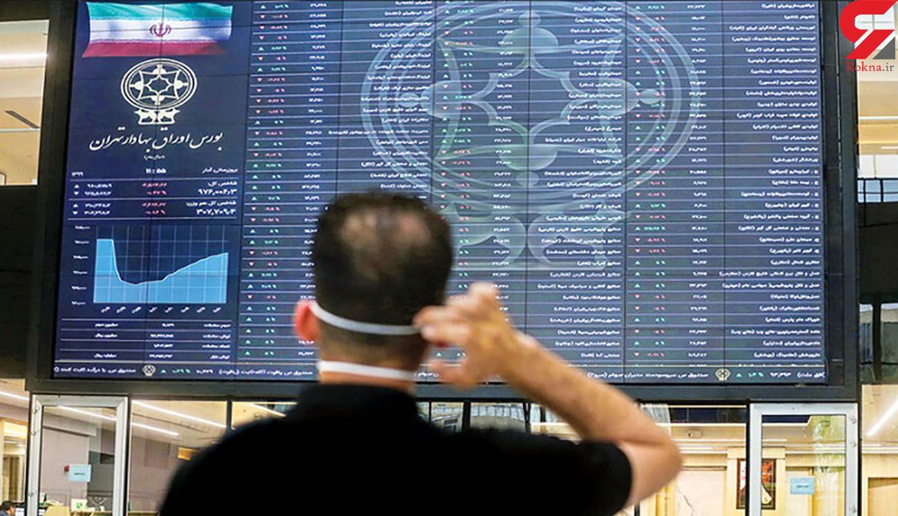 علت سقوط بورس چه بود؟ / چشم انداز اقتصاد کشور خوب نیست / شرایط رفع تحریم فراهم شود