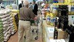 توزیع شکر و برنج ماه رمضان در فروشگاههای تهران از هفته آینده