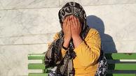 این زن ساقی جنوب تهران بود + جزئیات