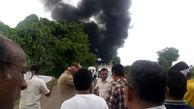 انفجار کارخانه مواد شیمیایی با 8 کشته+عکس
