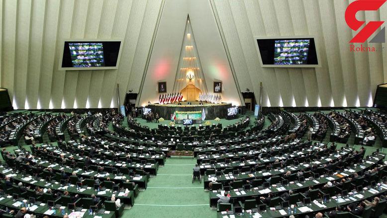 حضور 7 وزیر کابینه در کمیسیونهای تخصصی