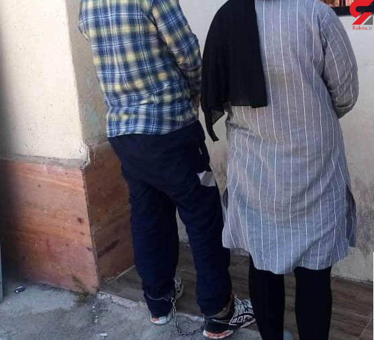 غافلگیری زوج قاچاقچی