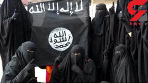 زنان داعشی در اسارت هم  از رو نرفتند / 10 زن داعشی مردم را به انتقام تهدید کردند + جزییات
