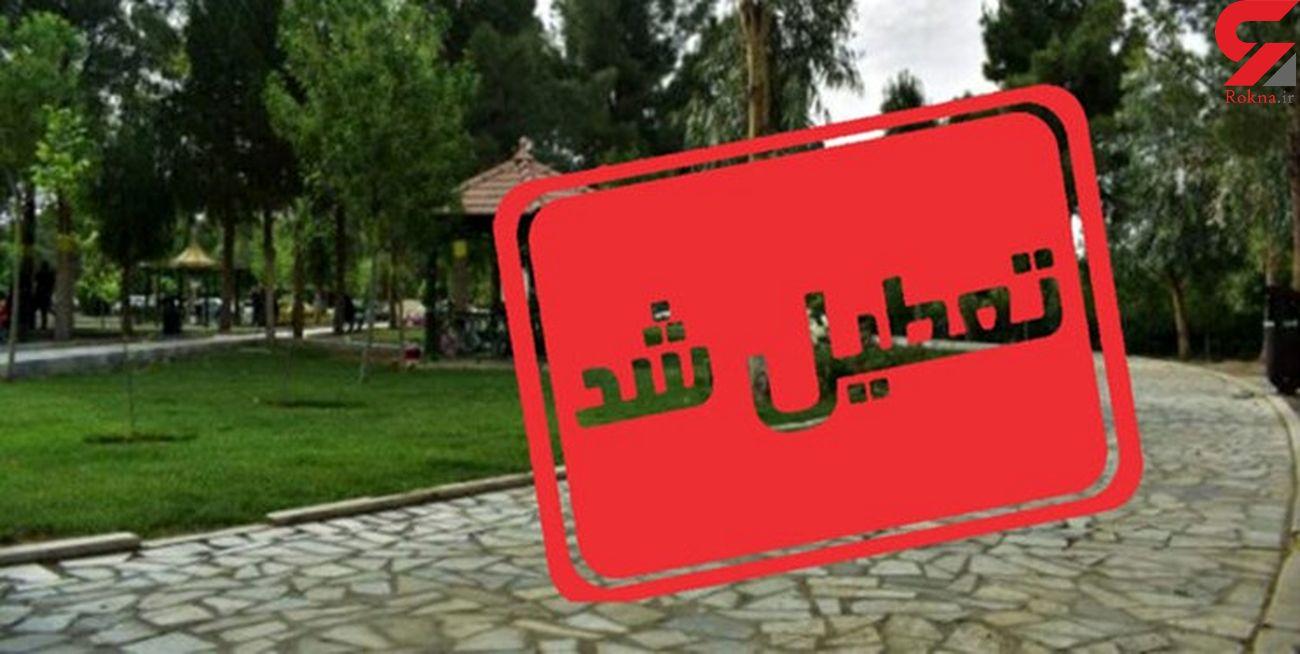 تعطیلی پارکها و سواحل، تالارهای پذیرایی و عروسی در استان بوشهر