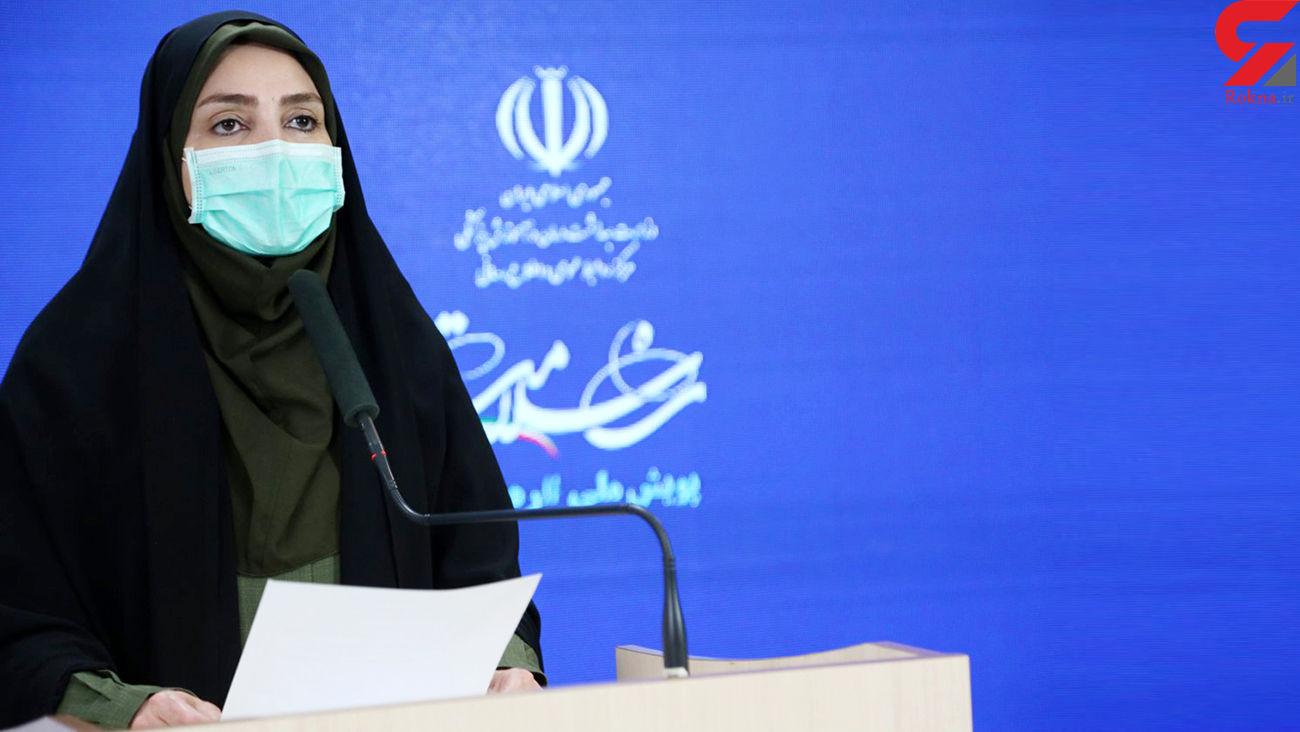 ۴۸۲ مبتلا به کرونا در 24 ساعت گذشته در ایران جانباختند / شناسایی ۱۳۹۶۱ بیمار جدید کووید۱۹ در کشور