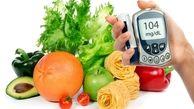بیماران دیابتی این خوراکی ها را مصرف کنند