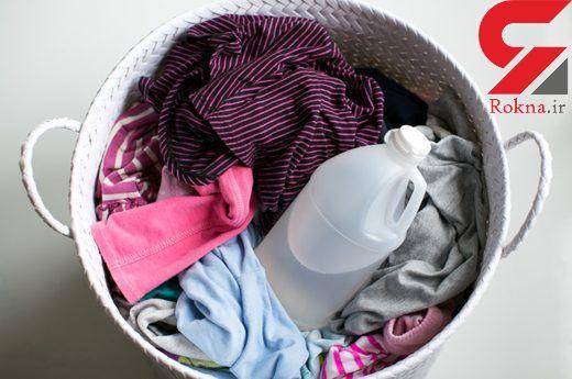 مایعی جادویی برای شستن لباس های سفید/جایگزین طبیعی سفیدکننده های شیمیایی