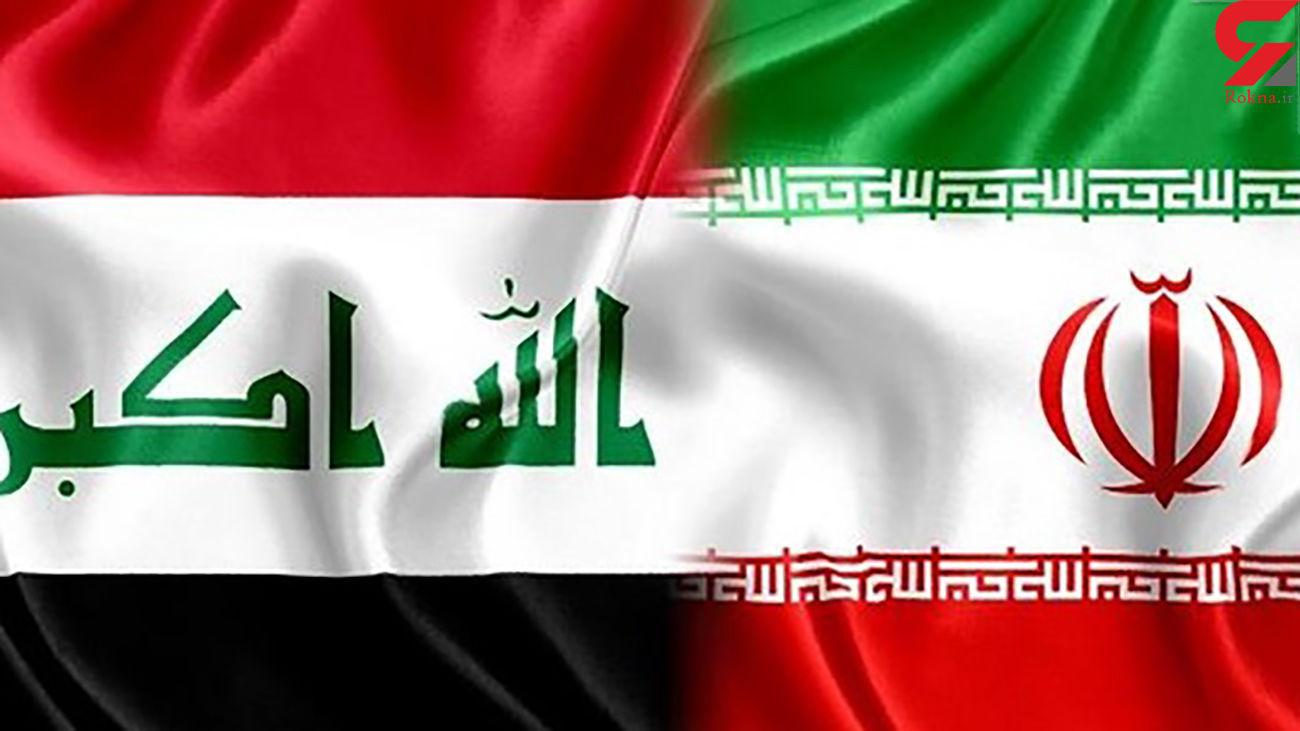 پول های بلوکه شده ایران در عراق آزاد شد !
