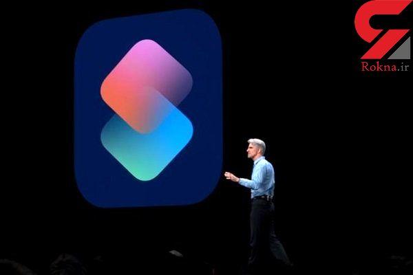 لوگوی اپل دزدی است!