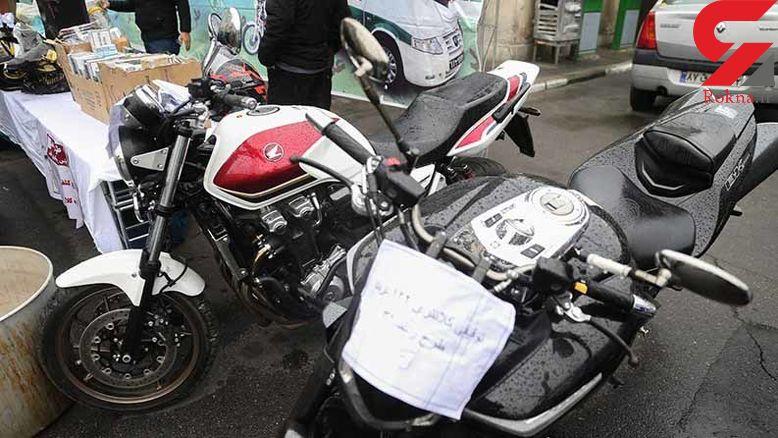 توقیف موتورسیکلت های سنگین قاچاق میلیاردی در تهران