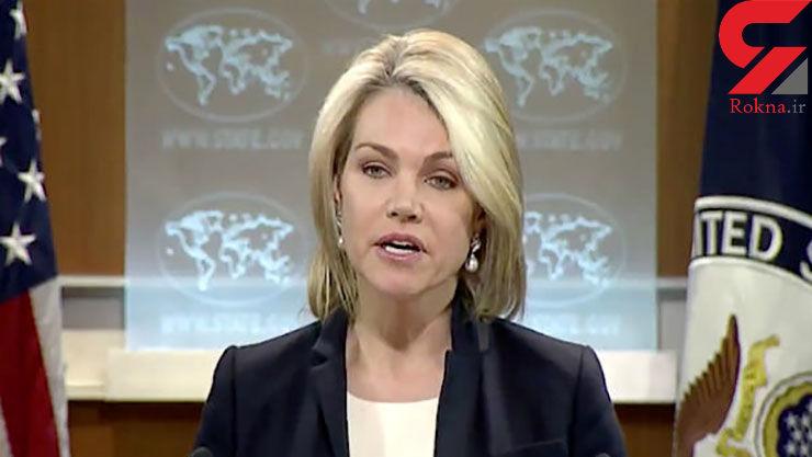 به دنبال تشکیل ائتلاف علیه ایران هستیم