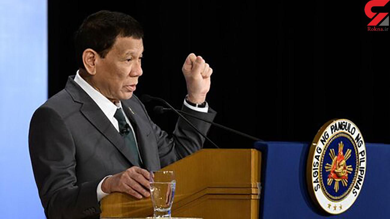تاکید رئیس جمهوری فیلیپین بر تمیز کردن ماسک با بنزین