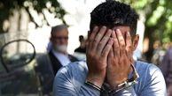 سارق حرفهای خانه های مهاباد در غرب کشور دستگیر شد