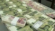 دستگیری سارق مسلح 280 میلیونی چک پول های جعلی در ایلام