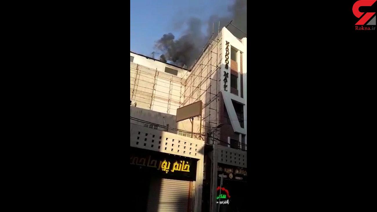 آتش سوزی هولناک پاساژ کادوکس آبادان + فیلم