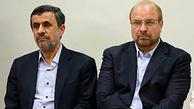 تقسیم کار انتخاباتی قالیبباف و احمدینژاد صحت دارد؟