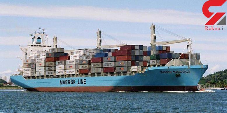 شرکت دانمارکی مائرسک فعالیتهای تجاری در ایران را متوقف میکند