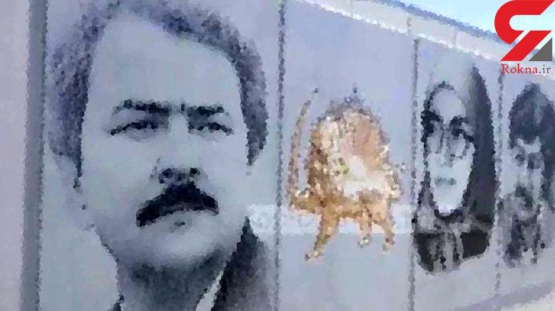 مرگ مسعود رجوی ملعون بدون محاکمه / پس از 17 سال اعلام شد + عکس