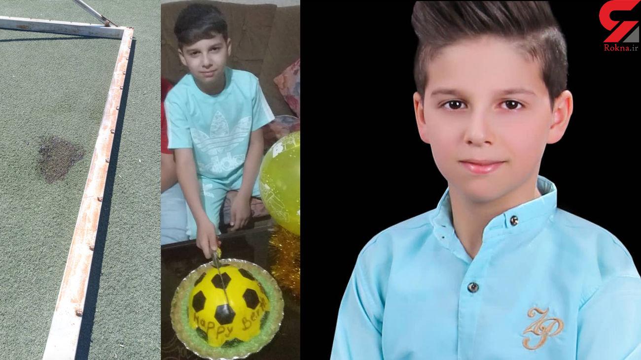 عشق فوتبال قاتل جان سینا 11 ساله شد / تیردروازه او را کشت + فیلم و عکس