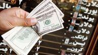 قیمت دلار و قیمت یورو امروز یکشنبه 9 آذر 99 + جدول