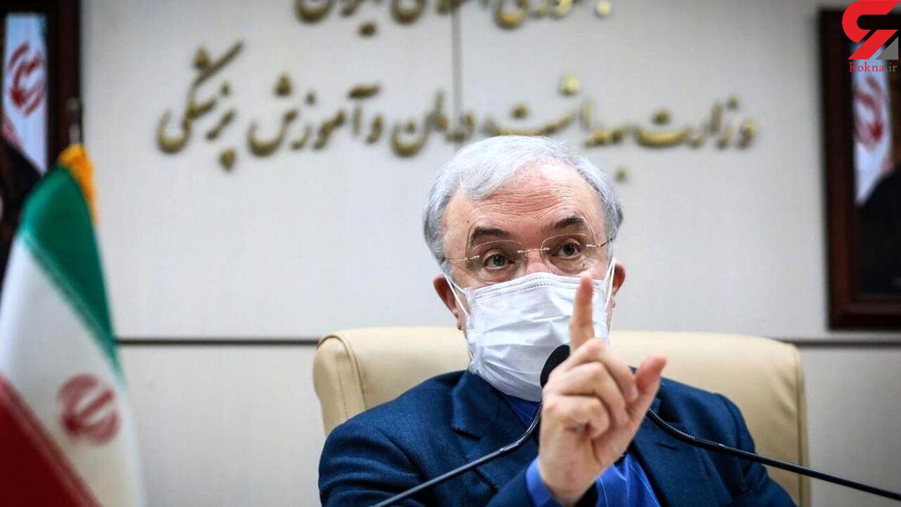 نصف شدن میزان رعایت پروتکل ها در تهران