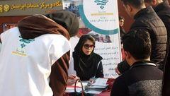 اجرای طرح اتوبوس ایدز توسط سازمان رفاه، خدمات و مشارکت های اجتماعی شهرداری تهران !