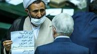 ادامه کنایه به رئیس جمهور  و شکایت دولت از 11 نماینده