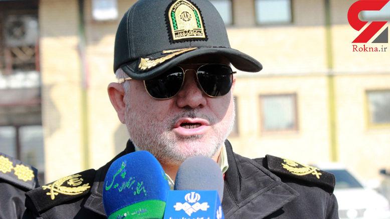 دستگیری سارقان قطعات خودرو در پاکدشت