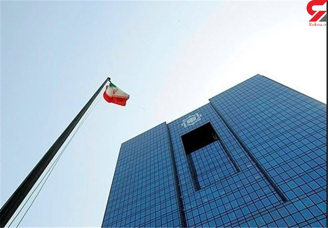 توضیحات ضروری بانک مرکزی درباره واردات بدون انتقال ارز