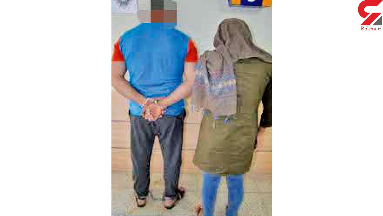 بدترین اتفاق در شب عروسی / زوج جوان در تهران زندانی شدند + عکس