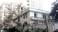 خانه شهرداران ، عمارت تاریخی  نیست / پروانه ساخت عمارت گلستان 4 سال قبل از انقلاب صادر شده است