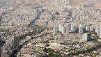 قیمت یک متر زمین 155 میلیون تومان / قیمت زمین کلنگی در تهران