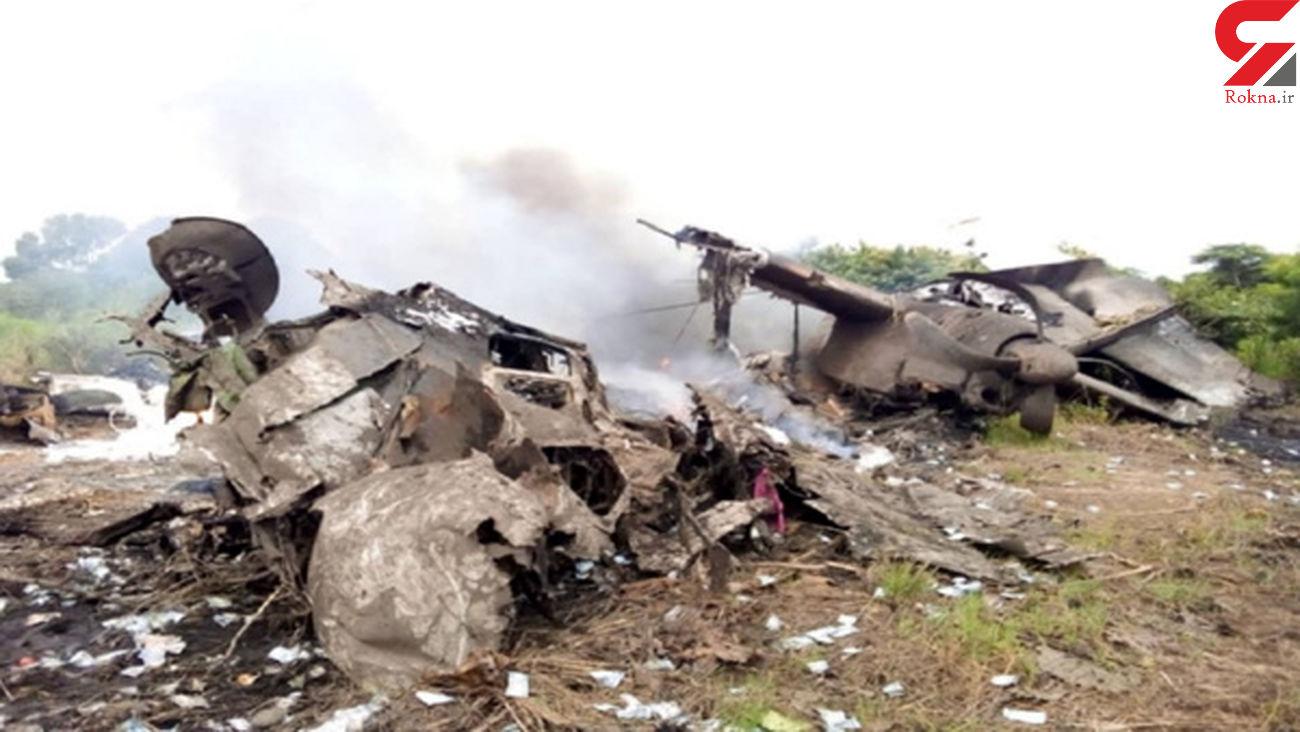 سقوط یک فروند هواپیما در سودان جنوبی