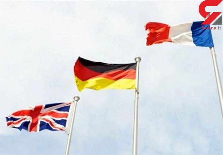 سه کشور اروپایی مکانیسم ماشه را برای ایران فعال کردند