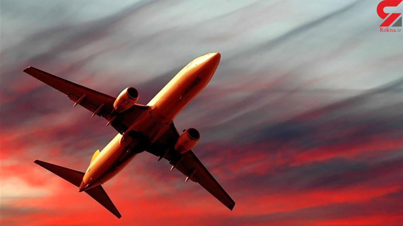 علی بابا از سازمان هواپیمایی کشوری اخطار گرفت