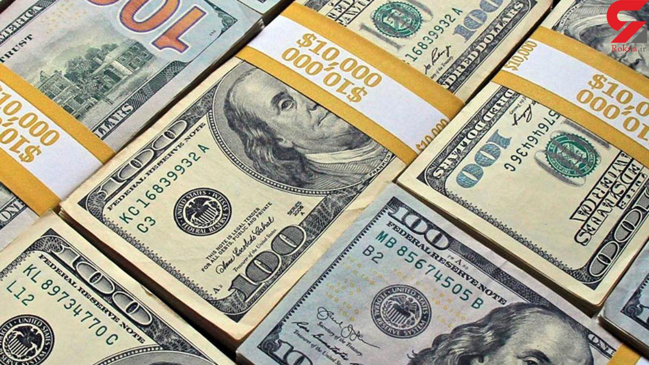 دلار ارزان شد + جزئیات