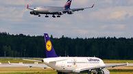 محدودیت پرواز در آسمان آلمان و روسیه
