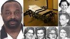 این قاتل  پس از اعدام بی گناه شناخته شد + تصاویر