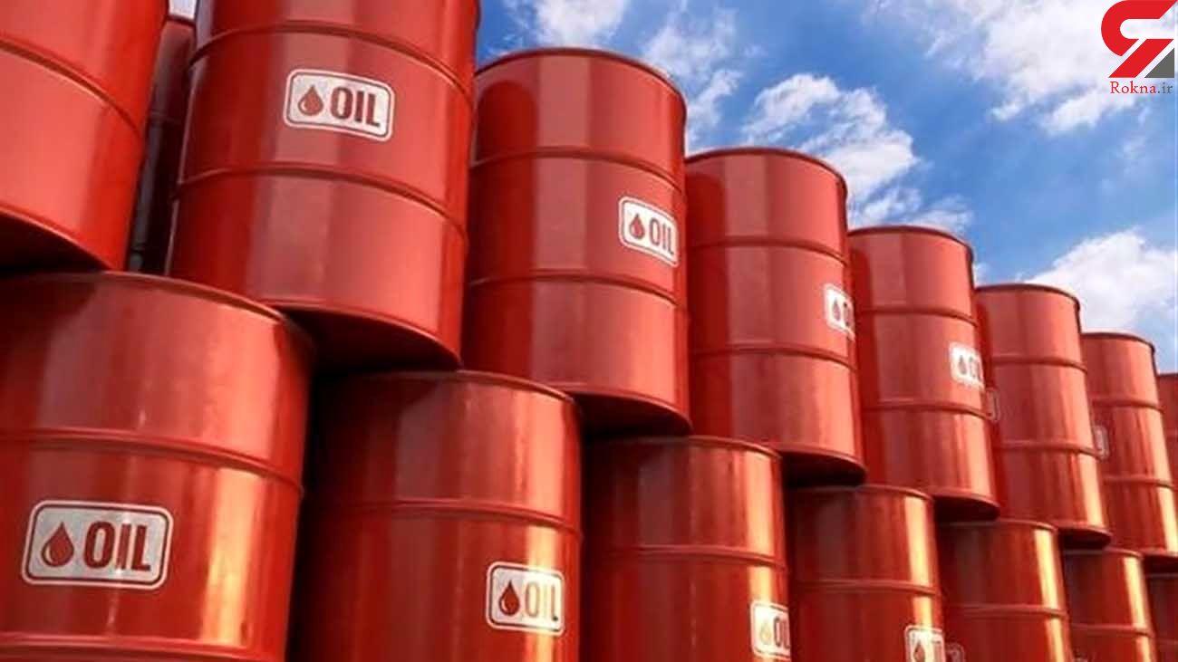 قیمت جهانی نفت امروز شنبه 19 مهر ماه 99