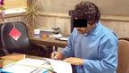 اعتراف گرگ مشهد به شکار 2 زن / سیاوش همسرش را با 2 مرد غریبه در وضعیت بدی دید+عکس