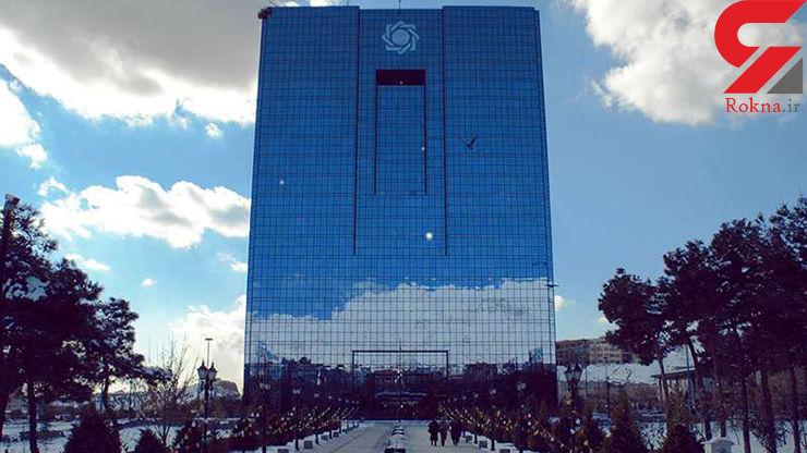 مهلت تسویه بدهی بانکها به بانک مرکزی مشخص شد
