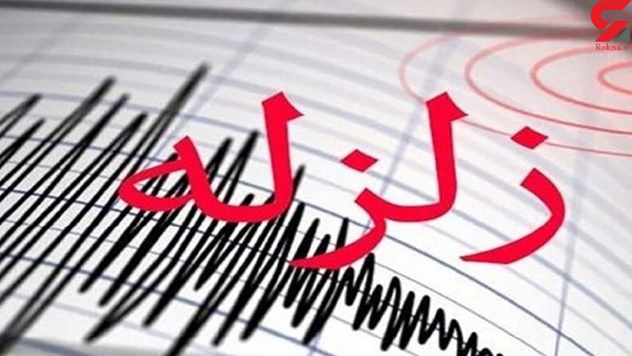 زلزله در کرمانشاه / دقایقی پیش رخ داد