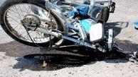 مرگ تلخ راکب موتورسوار در شازند