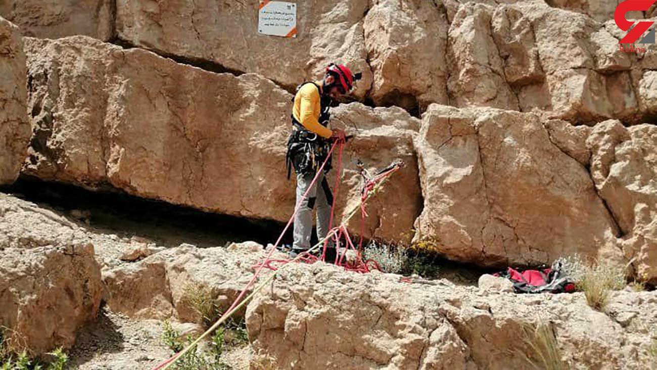 نجات 6 کوهنورد حبس شده در کوه صفه اصفهان