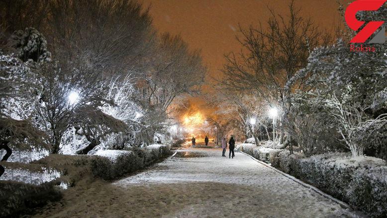 آخرین خبر از سرمای وحشتناک در 10 روز آینده تهران !