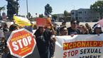 اعتراض کارکنان مک دونالد به رسوایی های اخلاقی! / در امان نیستیم