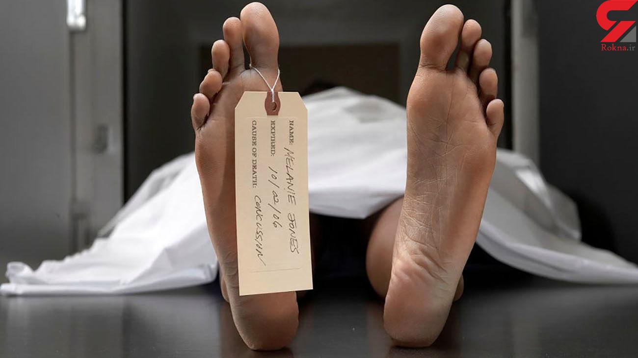 کشف جسد یک قاتل در برکه آب + عکس