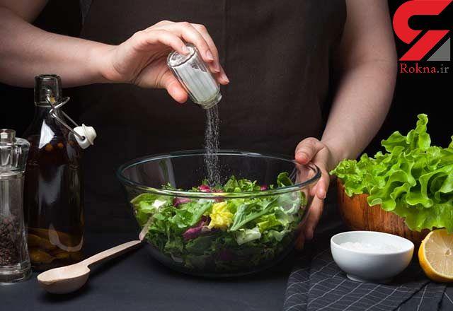 8 غذای پر نمک که سلامتی تان را تهدید می کند