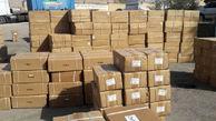 انبار احتکار اقلام خوراکی در خرمآباد کشف شد