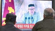 عذرخواهی رهبر کره شمالی از مردم کشورش + فیلم